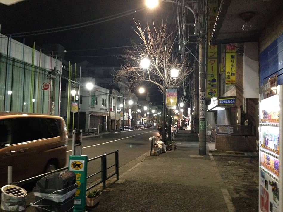 Distrinutori Giapponesi