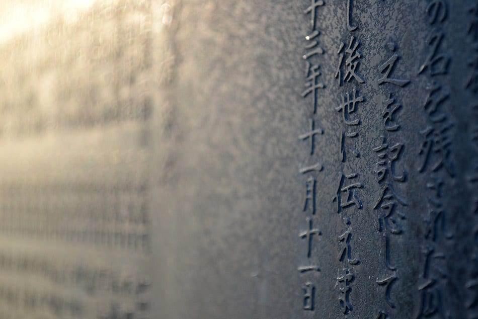 Perché i giapponesi scrivono da destra a sinistra
