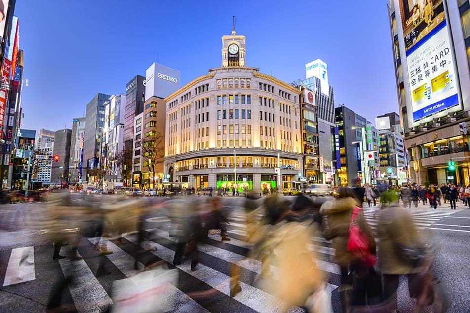 Il Quartiere di lusso Ginza