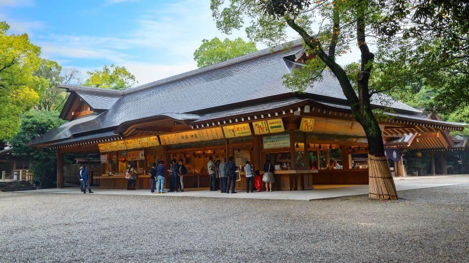 Atsuta-jingu, santuario di Atsuta, a Nagoya