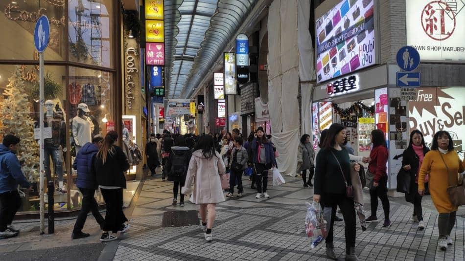 Dotombori zona dello Shopping Osaka