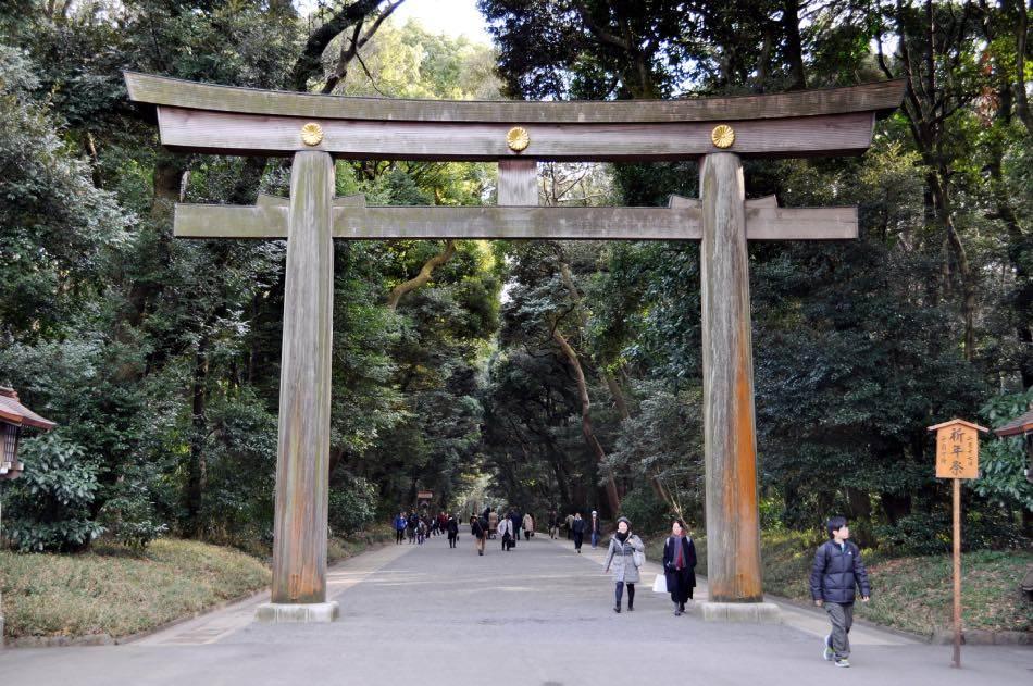 Entrata del parco di Yoyogi