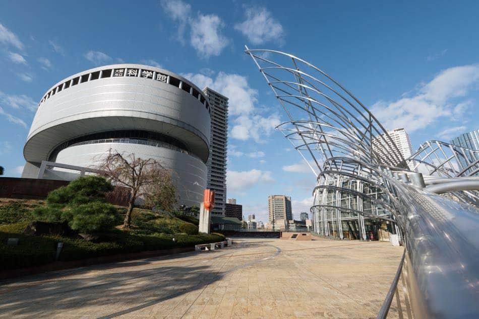 Museo Nazionale d'Arte di Osaka