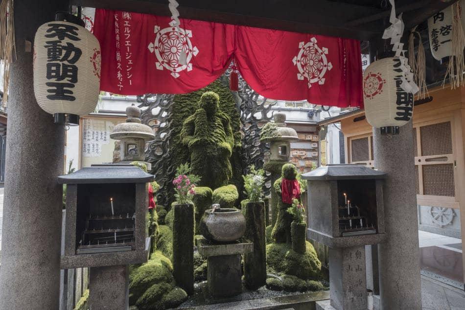 Tempio di Hozen-ji a Osaka
