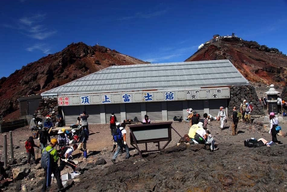 Ufficio postale sul monte Fuji