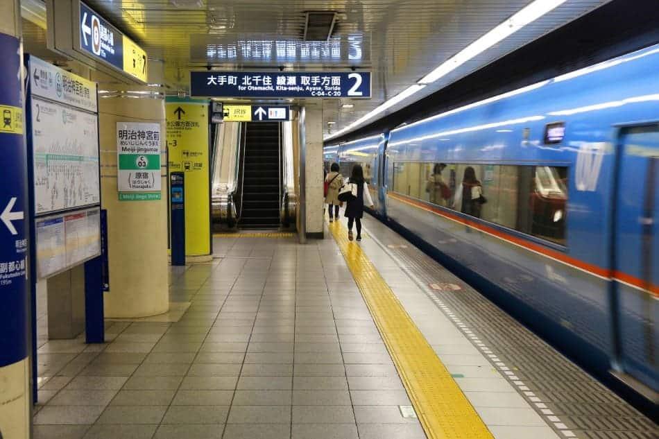 Metro di Tokyo